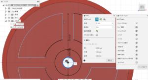 size_of_wheel_2