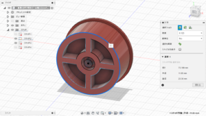 picture_of_wheel_3