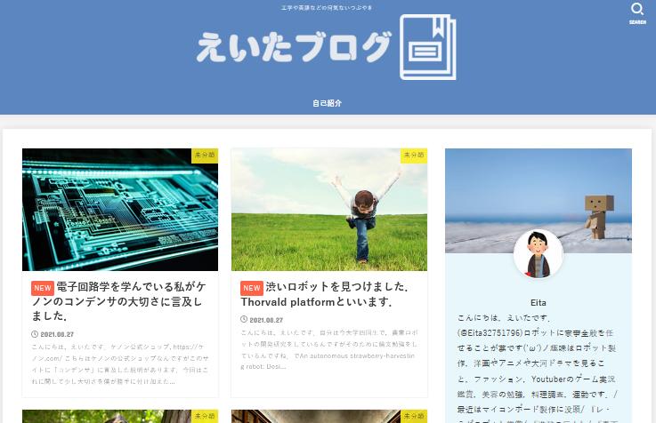 site_mine